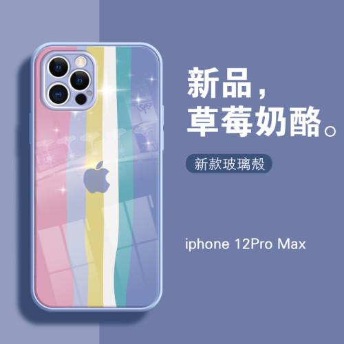 【彩虹玻璃殼】iPhone系列 繽紛彩虹 • 一體防摔玻璃殼