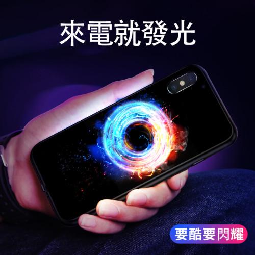 【發光閃電手機殼】潮牌智能發光閃電手機殼,來電即亮,不發光也好看!