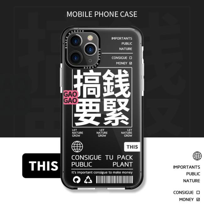 iPhone全適配 創意文字手機殼 下訂任意兩款手機殼 附贈大容量行動電源