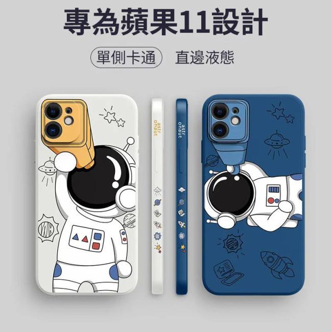 【個性望遠鏡保護殼】潮牌個性望遠鏡創意iPhone保護殼  【下訂任意兩款手機殼 附贈大容量行動電源 】