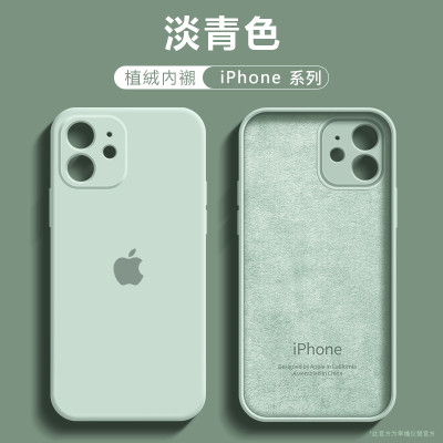 【純色保護殼】簡約純色直邊保護殼  下訂任意兩款手機殼 附贈大容量行動電源