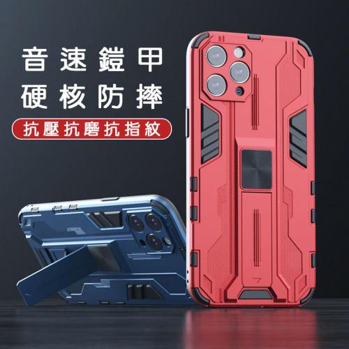 iPhone 頂級防摔保護殼 抗壓 抗磨 抗指紋 防摔 抗震 限時下訂滿2件送10000大容量行動電源