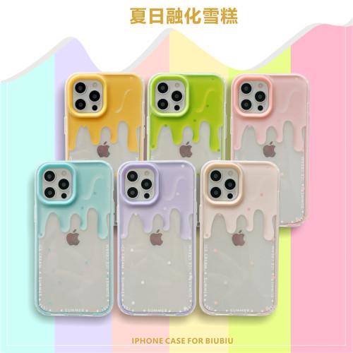 【冰淇淋手機殼】簡約融化冰淇淋iPhone系列手機殼,彩色二合一,超強防護,夏日限定!