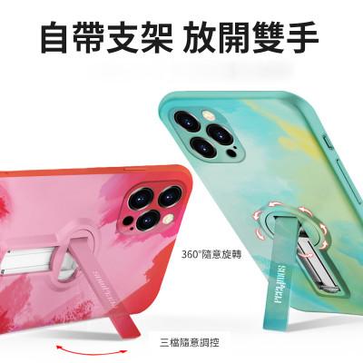 iPhone全適配 新款水彩矽膠全包支架防護殼 下訂任意兩款保護殼贈10000大容量行動電源