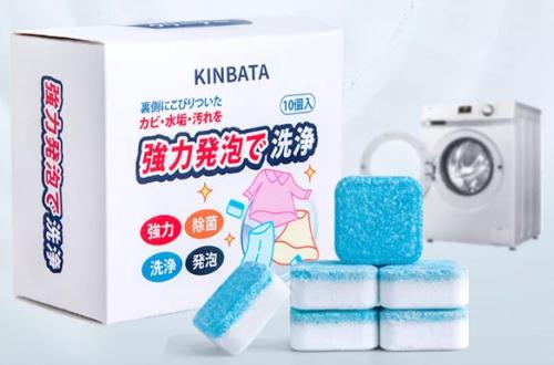 【洗衣機殺菌清潔塊】日本KINBATA進口洗衣機殺菌清潔塊