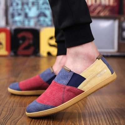 Men's Canvas Color Blocking Soft Sole Slip On Casual Shoes