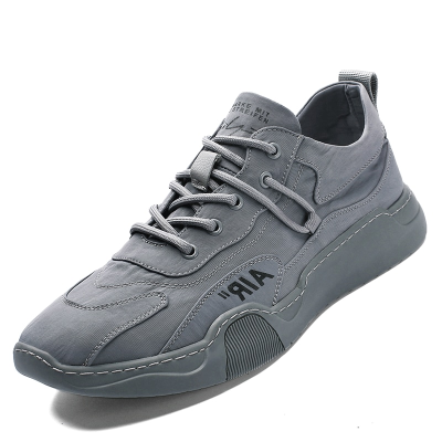 Men's Sports Fashion Breathable Solid Color Comfortable Shoes