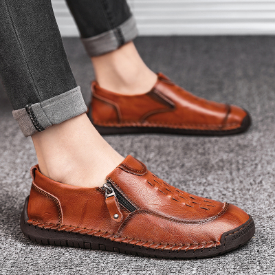 Men's Comfy Casual Leather Shoes Loafers