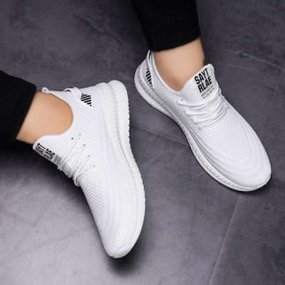 Men's Sports Anti-Skidding Lacing Simple Breathable Shoes
