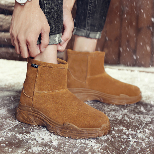 High-top Sleeves Plus Cotton Warm and Velvet Snow Boots