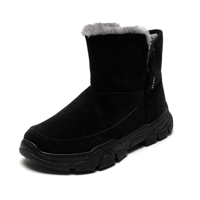 Anti-cold and Anti-freeze Bread Shoes Warm and Velvet Snow Boots