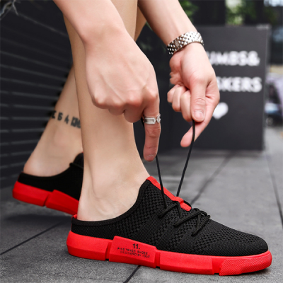 Summer Breathable Casual Trend Men's Shoes