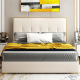 Modern light luxury wedding bed master bedroom double bed microfiber leather bed