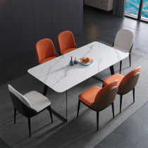 Very simple rock plate dining table rectangle