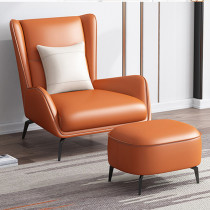 Nordic snail chair single leather sofa chair designer living room home leisure single lounge chair