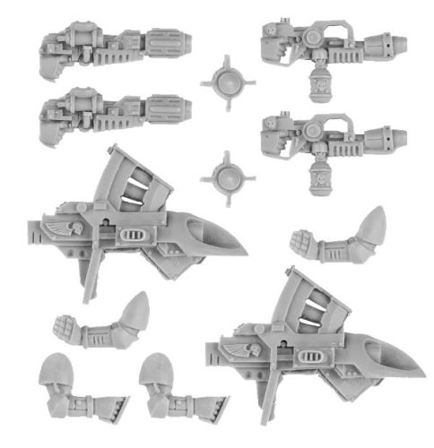 SPACE MARINE SPECIAL WEAPONS SET