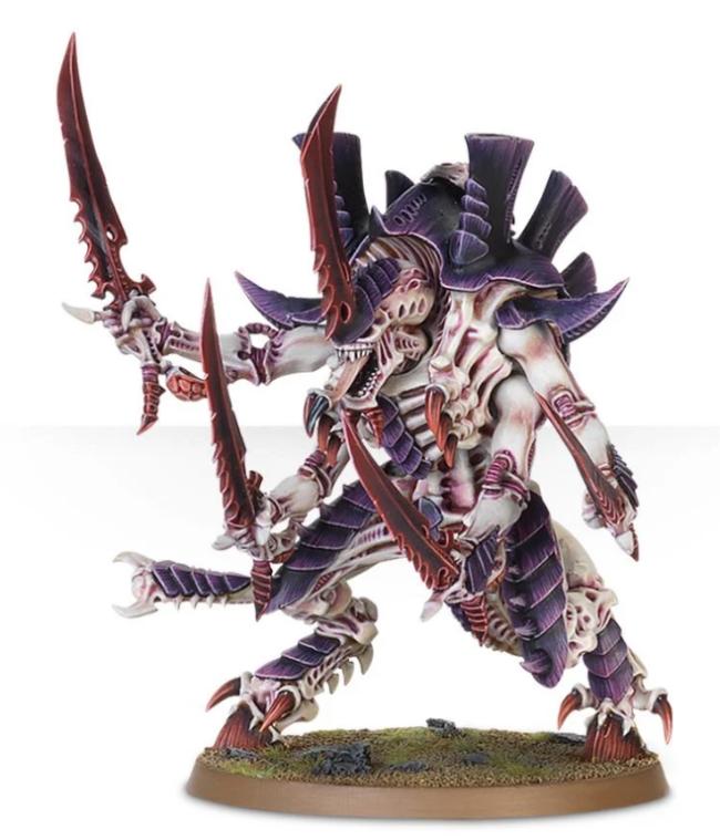 Tyranids Hive Tyrant /The Swarmlord