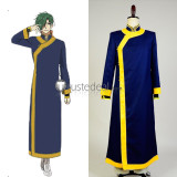 Akatsuki no Yona Yona of the Dawn Jae Ha Ryokuryuu Kija Cosplay Costumes