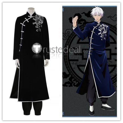 Jujutsu Kaisen Sorcery Fight Satoru Gojo Kung Fu Blue Gown Cosplay Costume