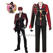 Touken Ranbu Ookanehira Cosplay Costume