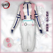 Kimetsu no Yaiba Demon Slayer Akaza Cosplay Costume