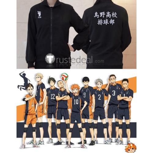 Haikyuu Karasuno High School Volleyball Club Hinata Tobio Kageyama Black Cosplay Costume