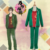 Touken Ranbu Otegine Green Sports Uniform Cosplay Costume