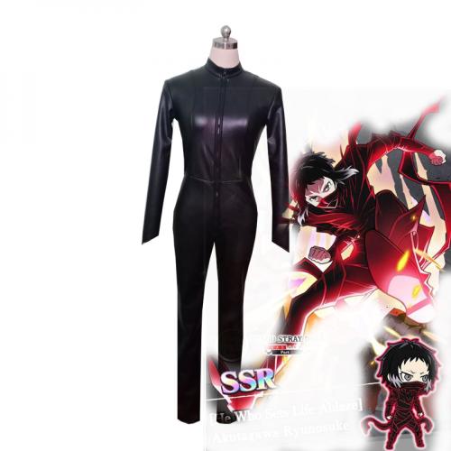 Bungou Stray Dogs Ryunosuke Akutagawa Demonic Armour Black Bodysuit Cosplay Costume