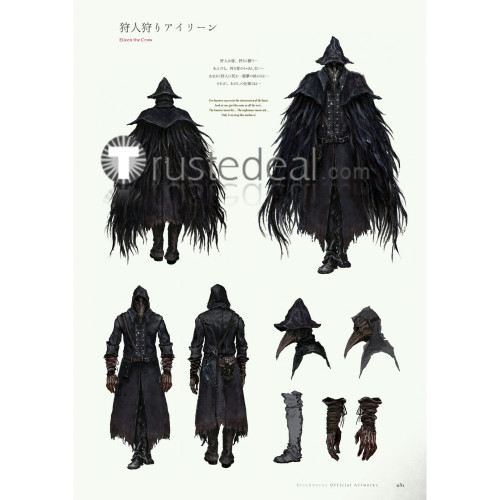Bloodborne Eileen the Crow Halloween Cosplay Costume