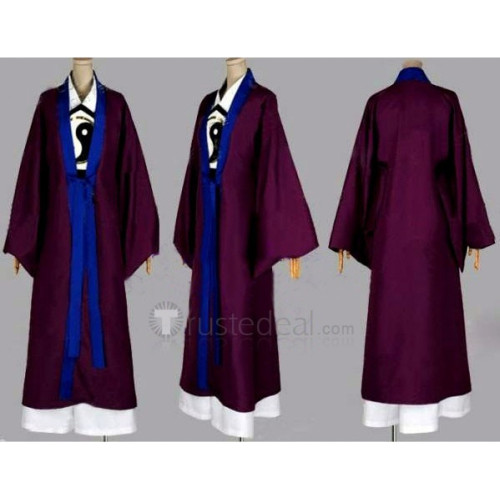 Magi The Labyrinth Of Magic Koumei Ren Cosplay Costume