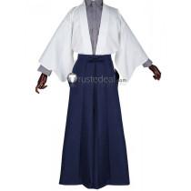 Kimetsu no Yaiba Demon Slayer Yushirou Kimono Cosplay Costume