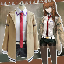 Steins Gate Makise Kurisu Cosplay Costume
