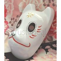 Hotarubi no Mori e Gin White Mask Cosplay Accessory