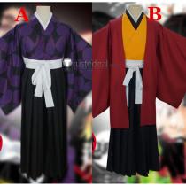 Kimetsu no Yaiba Demon Slayer Kokushibo Yoriichi Tsugikuni Kimono Cosplay Costumes