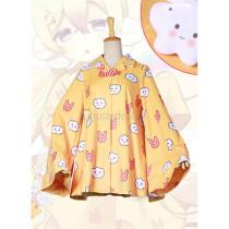 Magical Girl Raising Project Nemu Sanjou Pajamas Cosplay Costume