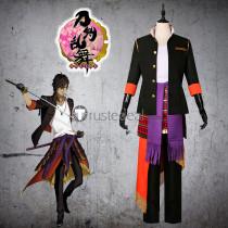 Touken Ranbu Online Ookurikara Cosplay Costume