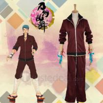 Touken Ranbu Yamabushi Kunihiro Sports Cosplay Costume