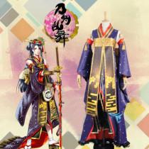 Touken Ranbu Online Jiroutachi Prints Kimono Cosplay Costume