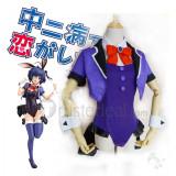 Chunibyo Takanashi Rikka Bunny Cosplay Costume