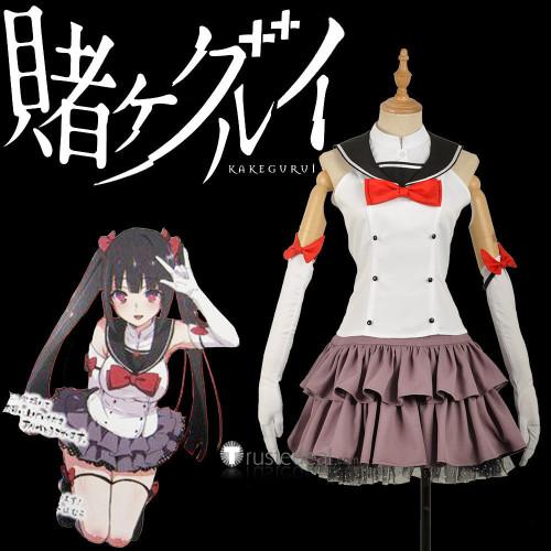 Kakegurui Yumeko Jabami Idol White Cosplay Costume