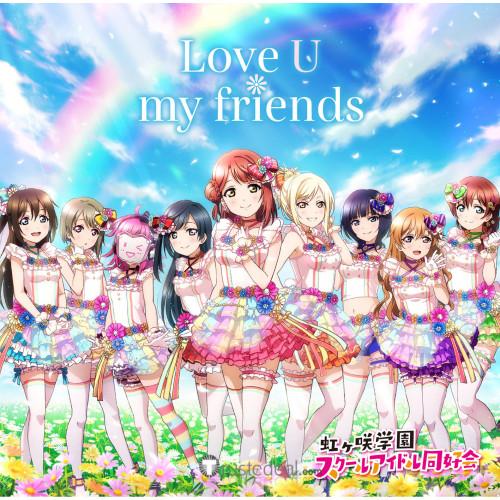 Love Live Nijigasaki High School Idol Club PERFECT Dream Project Love U My Friends Ayumu Setsuna Rina Shizuku Kasumi Kanata Ai Emma Cosplay Shoes Boots