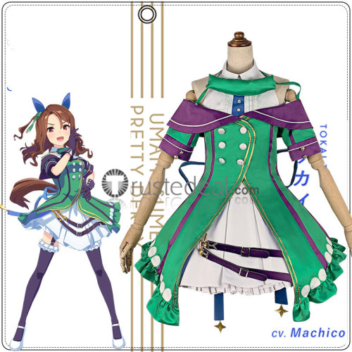 Uma Musume Pretty Derby Mejiro McQueen Rice Shower King Halo Cosplay Costumes