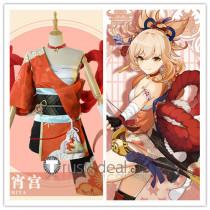 Genshin Impact Yoimiya Kimono Cosplay Costume