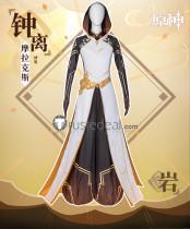 Genshin Impact Zhongli Morax The Seven Archons Cosplay Costume