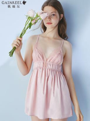 Pink Handmade silk Sexy pajamas with lace side slit and hollowed-out nightdress with adjustable waist strap