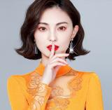 Luxury gold line women's clothing