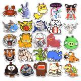 Animal Cartoon ( 50 Pcs )