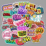 Cute Words ( 50 Pcs )