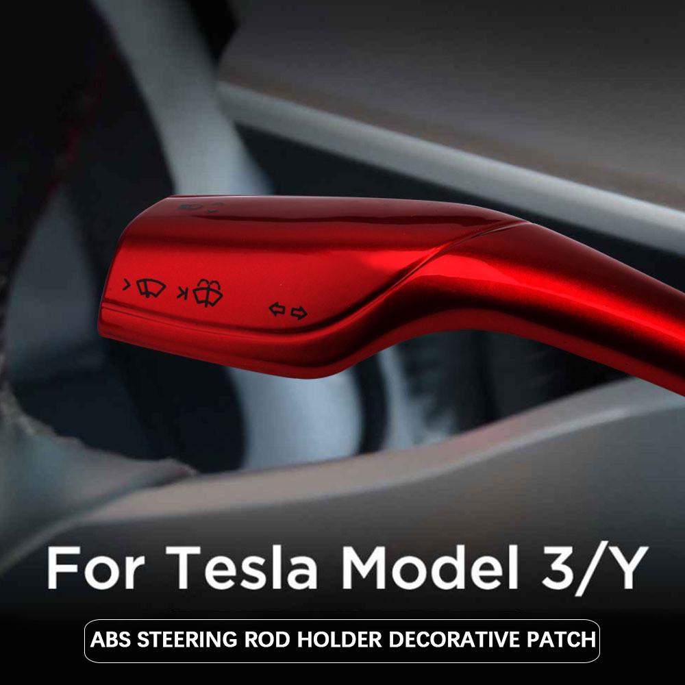 Steering Lever Cover for Tesla Model 3/Y