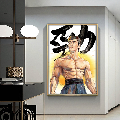 Kung Fu The Strongest Force Bruce Lee Canvas Wall Art